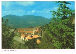 RB 1146 -  1981 Postcard - Kykkos Monastert Cyprus - Limassol Postmark - Cyprus