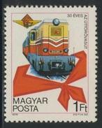 Hungary Ungarn 1978 Mi 3302 A YT 2610 ** Narrow-gauge Diesel MK 45 Locomotive / Schmalspur-Diesellokomotive Mk-45 - Treinen