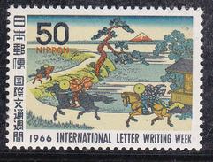 Japon 1966 N° Y&T : 851 ** - Unused Stamps
