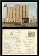 United Arab Emirates UAE Dubai Picture Postcard Abu Dhabi Hilton With Pakistan Stamp Postal Used Post Card  Rare - Dubai