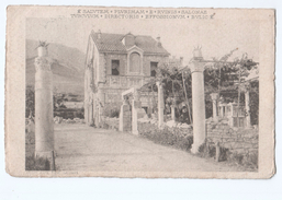 Croatia - Solin - Salona - Salonae - Bulic House - Old House - By Ante Zizic - 1911 - Gravosa Cancel - Croatie