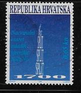 CROATIA 1996   USED # RA75    Used - Croatie