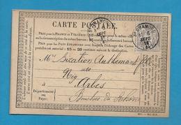 Sage YT66 Avec REPIQUAGE Des Ets THIOLLIERE De St CHAMOND (Loire) - 1876 - Marcophilie (Lettres)