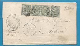 ITALIE / ITALIA - YT14 (x4) Sur Lettre De PALIANO Pour ARTENA - 1876 - Marcofilía