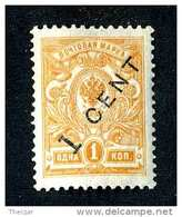 17490  China 1917   Scott #50  M* ~ Offers Always Welcome!~