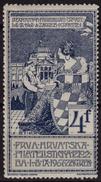 FIRST CROATIAN PHILATELIC EXHIBITION Zagreb - 1907 Croatia Hungary KuK K.u.K - Label Vignette Cinderella - MNH - Croatie