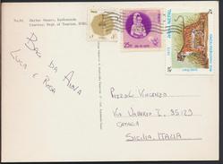 °°° 4106 - NEPAL - KATMANDU - DARBAR SQUARE - With Stamps °°° - Nepal