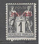 Port Saïd: Yvert N° 1* - Port-Saïd (1899-1931)