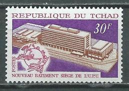 Tchad YT N°222 Nouveau Batiment Siège De L'U.P.U. Neuf/charnière * - Tsjaad (1960-...)
