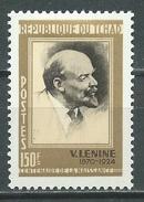 Tchad YT N°223 Lénine Neuf/charnière * - Tsjaad (1960-...)