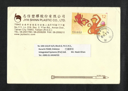 China Taiwan Air Mail Postal Used Cover Taiwan To Pakistan  Monkey Animal - Taiwán (Formosa)