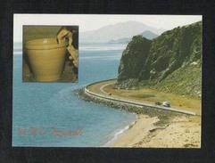 United Arab Emirates UAE Fujairah Picture Postcard Fujairah Sea Area View Card - United Arab Emirates