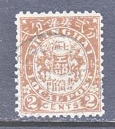 CHINA  SHANGHAI  135   (o) - China
