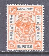 CHINA  SHANGHAI  153  *  LITHO - Unused Stamps