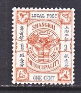 CHINA  SHANGHAI  154  *  LITHO - Unused Stamps