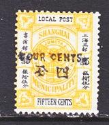 CHINA  SHANGHAI  168    * - China