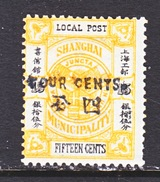 CHINA  SHANGHAI  168    * - Unused Stamps