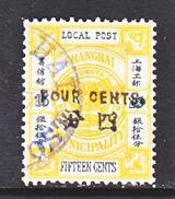 CHINA  SHANGHAI  168    (o) - Unused Stamps