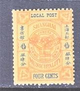 CHINA  SHANGHAI  171   * - Unused Stamps