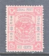 CHINA  SHANGHAI  172   * - China