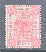 CHINA  SHANGHAI  172   * - Unused Stamps