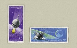 Hungary 1966. Space - Luna 9 - Set MNH (**) Michel: 2218-2219 / 2 EUR - Hungary