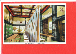 ASIE Cpa A Identifier - Postcards