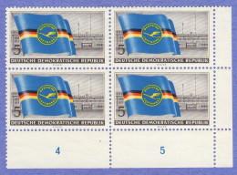 DDR SC #280-3 (set/4)MNH B4 1956 German Lufthansa / Passenger Service CV $51.80 (I) - Unused Stamps