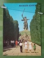 Kov 1230 - MAMAEV KURGAN, MONUMENT KOMPLEX OF HEROES OF BATTLE OF STALINGRAD - Russie