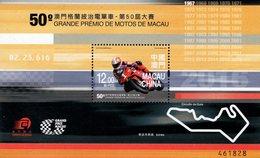 Macao - 2016 - 50th Macao Motorcycle Grand Prix - Mint Souvenir Sheet