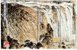Macao - 2016 - Chinese Landscape Painting - Mint Souvenir Sheet