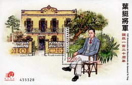 Macao - 2016 - 120th Anniversary Of Birth Of General Ye Ting - Mint Souvenir Sheet