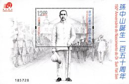 Macao - 2016 - 120th Anniversary Of Birth Of Dr. Sun Yat Sen - Mint Souvenir Sheet