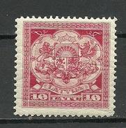 LETTLAND Latvia 1925 Michel 113 MNH - Lettonie