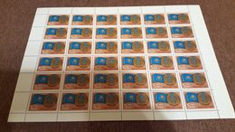 Kazakhstan 1992 Republic Day Stamp Full Sheet - Kazachstan