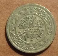 1983 - Tunisie - Tunisia - 1403 - 100 MILLIM - KM 309 - Tunisie