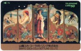 JAPAN F-932 Magnetic NTT [110-011] - Historic Advertising, Coca Cola - Used