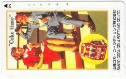 JAPAN F-938 Magnetic NTT [110-011] - Historic Advertising, Coca Cola - Used