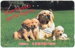 JAPAN F-947 Magnetic NTT [110-011] - Animal, Dog - Used