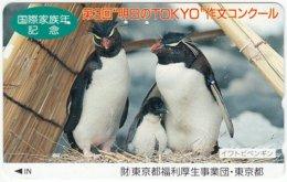 JAPAN F-959 Magnetic NTT [110-011] - Animal, Penguin - Used