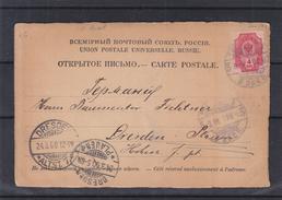 Russie - Estonie - Carte Postale De 1900 - Oblit Reval  ? - Exp Vers Dresden - Vue De Reval En 1648 - 1857-1916 Imperium