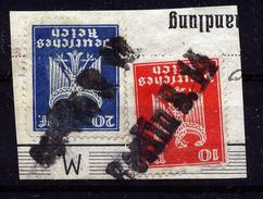 A4645) DR Briefstück Mit Päckchenstempel Berlin S14 - Deutschland