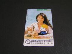 Japan WOMAN.