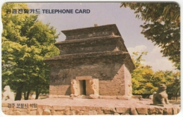 SOUTH KOREA A-451 Magnetic Telecom - Culture, Ruin - Used