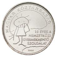 HUNGARY - UNGARN - HONGRIE 50 FORINT COMMEMORATIVE INTERNATIONAL CHILDREN'S SAFETY SERVICE UNC 2005 - Hungary