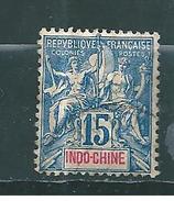 France Colonie Indochine Timbres De 1892/96  N°8  Oblitéré - Oblitérés