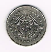 )  ALGERIA  5 DINARS  1984  30th ANNIVERSARY OF REVOLUTION - Algérie