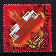 RUSSIE - 4855° - REVOLUTION D'OCTOBRE - 1923-1991 URSS