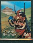 BM Bhutan 1976 - MiNr 658 - Ungebraucht - Holographie Hologramm - Zeremonienmasken - Bhutan