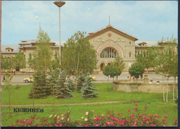 °°° 4182 - MOLDAVIA MOLDOVA - CHISINAU - 2004 With Stamps °°° - Moldavia